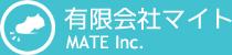 有限会社マイト MATE,Inc.