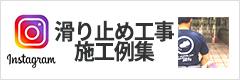 マイト代表SASAKIのインスタグラム(Instagram matekoji)